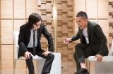 太田が「似た者同士」という2人は2時間ノンストップでトーク