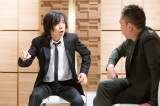 エレファントカシマシ宮本浩次×爆笑問題・太田光が2時間ノンストップでトーク