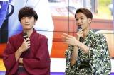 浴衣姿で登場した(左から)間宮祥太朗、葉山奨之 (C)関西テレビ