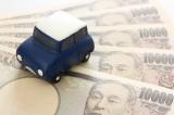"""自動車保険はどの方法で支払うのが一番""""オトク""""になるのか?"""