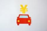 今回は自動車保険料の最新情報を紹介していく