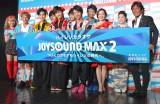 『JOYSOUND MAX PARTY』の模様 (C)ORICON NewS inc.