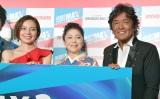 『JOYSOUND MAX PARTY』に出演した(左から)ベッキー、坂本冬美、松崎しげる (C)ORICON NewS inc.