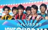 『JOYSOUND MAX PARTY』に出演した祭-nine (C)ORICON NewS inc.