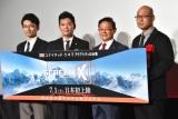 日本初の3面上映システム「ScreenX」内覧会の模様 (C)ORICON NewS inc.