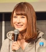 『モテワンコンテスト2017』の制作記者発表会に出席した椿姫彩菜 (C)ORICON NewS inc.