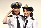航海士の制服姿で登場した(左から)飯豊まりえ、武田玲奈 (C)ORICON NewS inc.