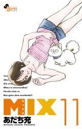 あだち充『MIX』『ゲッサン』連載中、ゲッサンSSC11巻発売中(C)あだち充/小学館