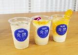 都内2店舗で楽しめる、「カルピス」と味噌や甘酒を組みわせたデザートドリンク(C)oricon ME inc.