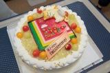 葵わかなの好きなものを盛りまくったデコレーションのケーキ(C)NHK