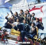 BOYS AND MENニューシングル「帆を上げろ!」初回限定盤A
