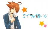 テレビアニメ化が決定したマンガ・ノベル配信サービス『comico』の人気作『ミイラの飼い方』 (C)空木かける/comico