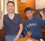 満島ひかりを旅仲間に迎えた(左から)東野幸治、岡村隆史 (C)ORICON NewS inc.