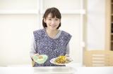 テレビ東京系『土曜ドラマ24 居酒屋ふじ』に出演する飯豊まりえの料理動画が公開(C)テレビ東京