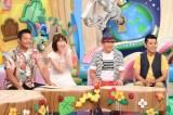 『にじいろジーン』レギュラーの(左から)山口智充、飯豊まりえ、ガレッジセール・川田、ゴリ (C)関西テレビ