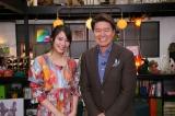 3日に放送される関西テレビ・フジテレビ系『憧れの仕事やってみました! 日本×海外の人生交換』のMCを務める広瀬アリス、ヒロミ (C)関西テレビ