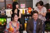 3日に放送される関西テレビ・フジテレビ系『憧れの仕事やってみました! 日本×海外の人生交換』(C)関西テレビ
