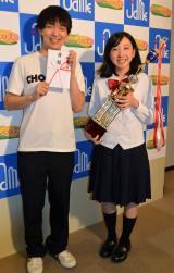 『あなたが選ぶ!お笑いハーベスト大賞2017』でグランプリを獲得したパーパー(左から)星野ディスコ・山田愛奈 (C)ORICON NewS inc.