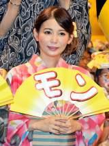 『劇場版ポケットモンスター キミにきめた!』(7月15日公開)完成披露舞台あいさつに登壇した中川翔子 (C)ORICON NewS inc.