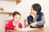 子どもと一緒に英単語を覚える方法を紹介する