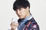 山崎育三郎が初主演ドラマ『あいの結婚相談所』(テレビ朝日系で7月28日スタート)で歌&ダンスを披露。テーマソングはなんと2曲