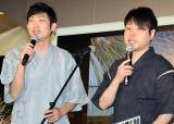 NON STYLE(左から)石田明、井上裕介 (C)ORICON NewS inc.