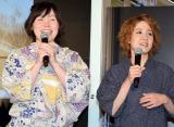 『幕張ビーチ花火フェスタ2017』概要発表会見に出席した尼神インター(左から)誠子、渚 (C)ORICON NewS inc.