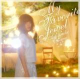 大原櫻子7thシングル「マイ フェイバリット ジュエル」初回限定盤A