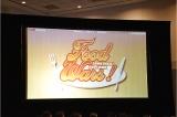『Anime Expo 2017』で開催された『食戟のソーマ』イベントの模様