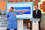 老化研究の第一人者、佐野元昭先生(慶應義塾大学医学部 循環器内科准教授)がスタジオに登場(C)ABC