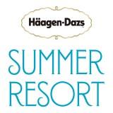 「Haagen-Dazs SUMMER RESORT(ハーゲンダッツ サマーリゾート)」ロゴ