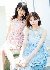 夏らしく美しさを披露した欅坂46(左から)菅井友香、渡邉理佐 (C)細居幸次郎/ヤングマガジン