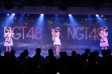 M6「ラスベガスで結婚しよう」=NGT48 チームNIII 3rd「誇りの丘」公演初日(C)AKS