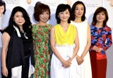 NHK BSプレミアムのドラマ『定年女子』の会見に参加した(左から)田渕久美子氏、清水ミチコ、南果歩、草刈民代、石野真子 (C)ORICON NewS inc.