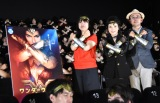 映画『ワンダーウーマン』の日本最速ファンスクリーニングイベントに参加した(左から)光岡三ツ子氏、由美かおる、FROGMAN (C)ORICON NewS inc.