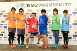 大阪マラソンの会見の模様