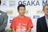 大阪マラソンでフルマラソンに復帰する間寛平