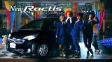 トヨタ自動車『ラクティス』新CM場面写真