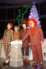 『Guru Guru Tree by THE WORLD OF TIM BURTON』点灯式に出席したSEKAI NO OWARI(左から)Fukase、Saori、Nakajin、DJ LOVE (C)ORICON NewS inc.