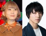 結婚することを発表した(左から)Saori、池田大