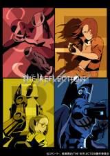 完全オリジナルヒーローアニメ『THE REFLECTION(ザ・リフレクション)』(C)スタン・リー, 長濱博史/THE REFLECTION製作委員会