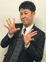 『吉本新喜劇 小籔座長東京公演2017』を開催する小藪千豊 (C)ORICON NewS inc.
