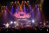 『DISH// やる気マンマン2マン TOUR -B?D?ISH!!-』より=7月4日 東京・Zepp DiverCity