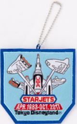 東京ディズニーランド開園当初から親しまれてきたアトラクション「スタージェット」が約34年間のフライトを終了へ。スペシャルグッズを8月1日から販売(C)Disney