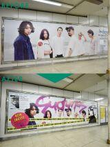 JR渋谷駅のポスター(上)3日に掲出時→(下)5日にグラフィックが描き足された
