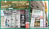渋谷の各CDショップ店頭にSuchmosロゴが出現