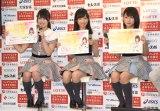 日本体育協会『フェアプレイで日本を元気に』の記念イベントに参加したAKB48(左から)岡部麟、小栗有以、山田菜々美 (C)ORICON NewS inc.