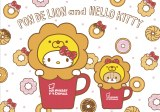 「PON DE LION and HELLO KITTY」キービジュアル(C)MISDO (C)1976,1996,2017 SANRIO CO.,LTD.