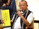 笑福亭鶴瓶の七夕の願いは… (C)ORICON NewS inc.