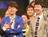 『M-1グランプリ2017』開催会見に出席した三四郎 (C)ORICON NewS inc.